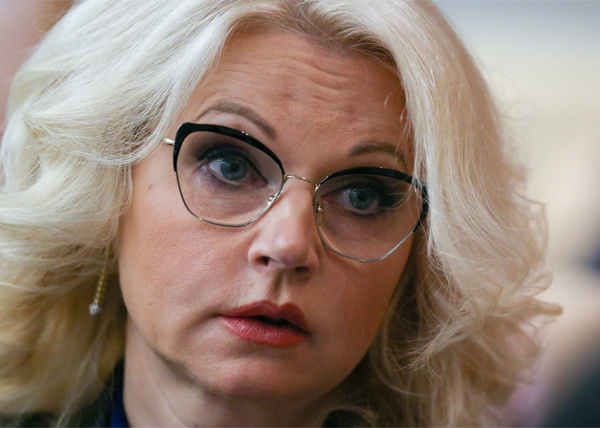 Татьяна Голикова(2018) Фото: duma.gov.ru