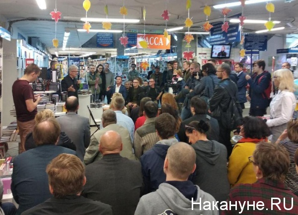 Эдуард Лимонов в Екатеринбурге(2018)|Фото: Накануне.RU