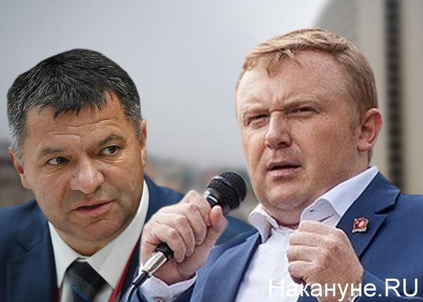 коллаж, Андрей Тарасенко, Андрей Ищенко(2018)|Фото: Накануне.RU