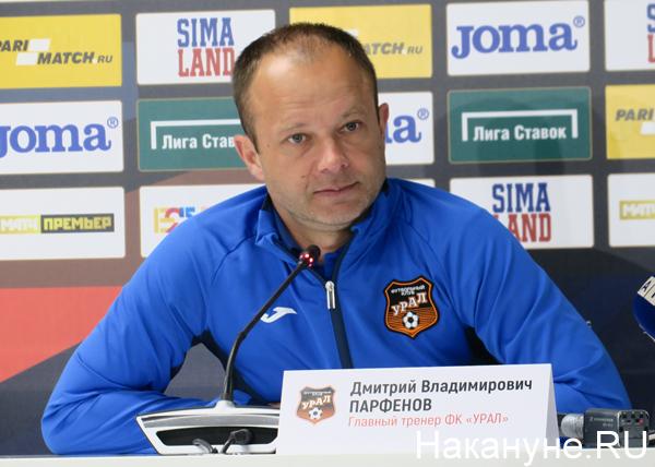 Дмитрий Парфенов(2018)|Фото: Накануне.RU