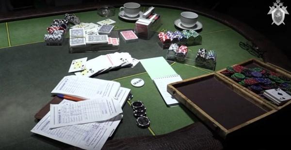 покерный стол(2018)|Фото: Следственный комитет РФ