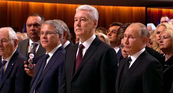 церемония инаугурации мэра Москвы Сергея Собянина, Владимир Путин(2018)|Фото: twitter.com/Z_Zotova