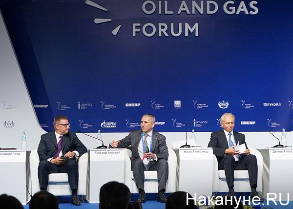тюменский нефтегазовый форум(2018) Фото: Накануне.RU