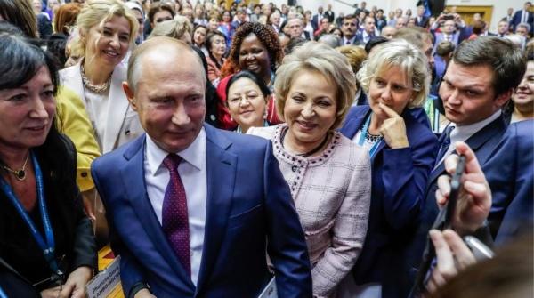 Картинки по запросу путин евразийский форум женский