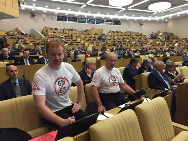 Володин сделал замечание избранникам , пришедшим на совещание  впротестных футболках