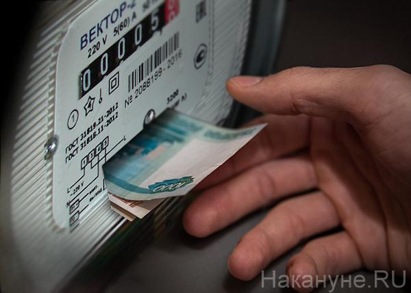 коллаж, плата за электричество(2018)|Фото: Накануне.RU