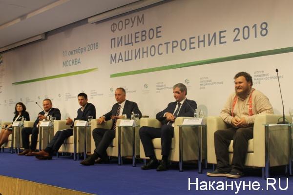 "Константин Бабкин, форум ""Пищевое машиностроение""(2018)|Фото: Накануне.RU"