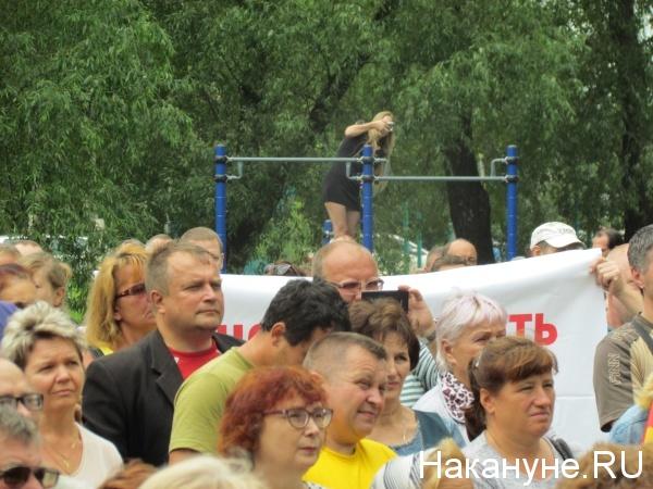 Ковров, митинг(2018)|Фото: Накануне.RU