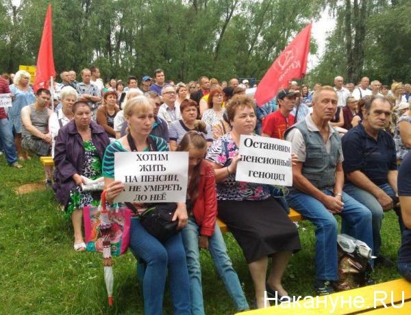 митинг против повышения пенсионного возраста, Ковров(2018)|Фото: Накануне.RU