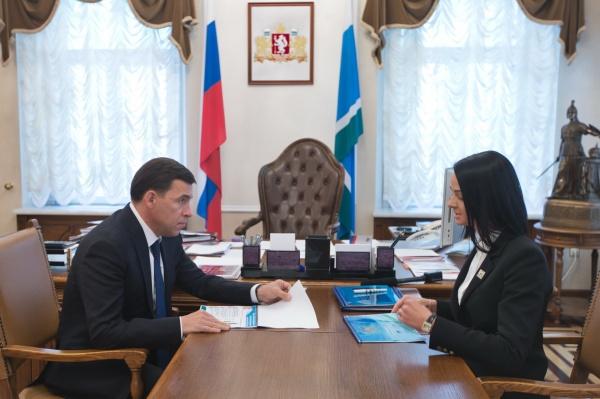 Евгений Куйвашев, Ольга Глацких(2018) Фото: департамент информационной политики губернатора Свердловской области