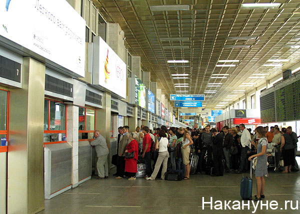 екатеринбург аэропорт кольцово|Фото: Накануне.ru