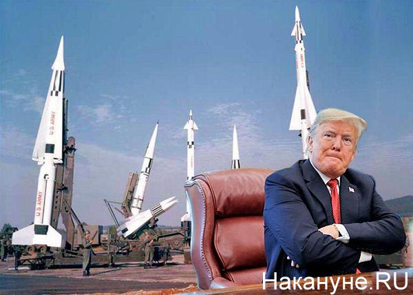 коллаж, Трамп, ракеты, РСМД(2018)|Фото: Накануне.RU