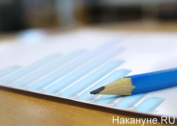 карандаш, рейтинги, столбики, экономика(2018)|Фото: Накануне.RU