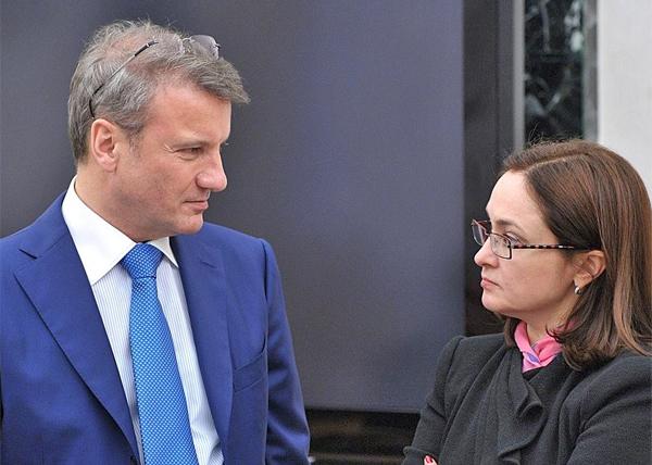 Герман Греф, Эльвира Набиуллина(2018)|Фото: kremlin.ru