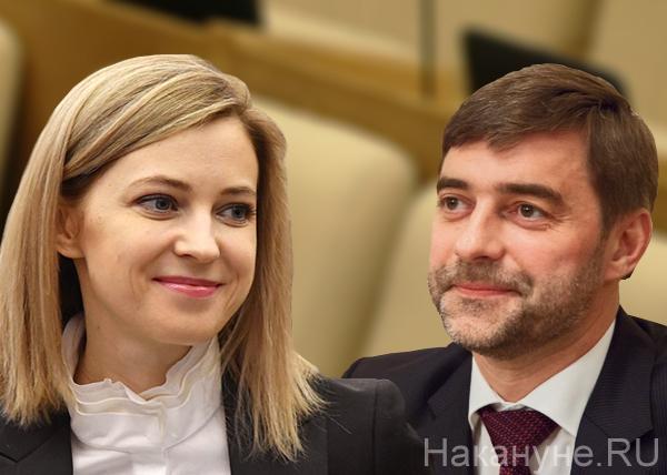 коллаж, Наталья Поклонская, Сергей Железняк(2018)|Фото: Накануне.RU