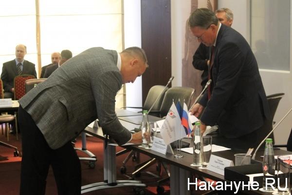 Константин Бабкин, ТПП, выездное заседание в Выксе(2018)|Фото: nakanune.ru