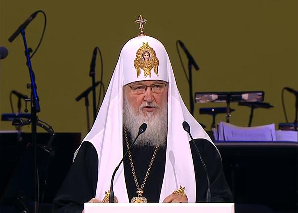 XXII Всемирный Русский Народный Собор, патриарх Кирилл(2018)|Фото: youtube.com, Россия 24