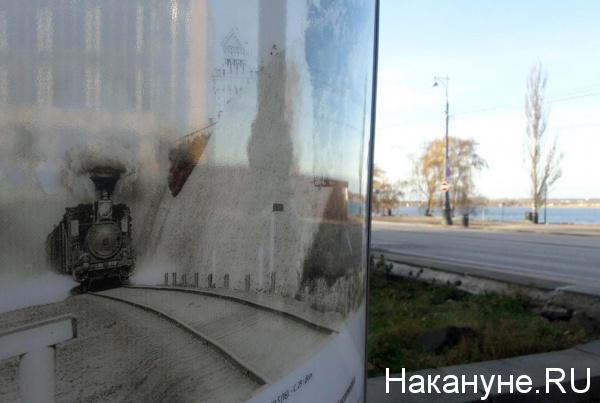 Пермь, железная дорога, набережная(2018)|Фото: Накануне.RU