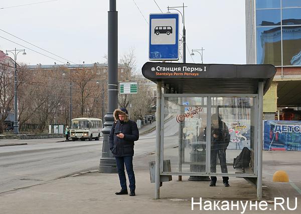 автобусная остановка у железнодорожного вокзала Пермь I(2018)|Фото: Накануне.RU