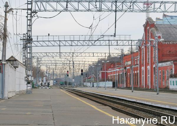 железнодорожный вокзал Пермь I, станция(2018)|Фото: Накануне.RU