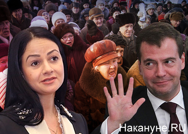 коллаж, Ольга Глацких, Дмитрий Медведев(2018)|Фото: Накануне.RU