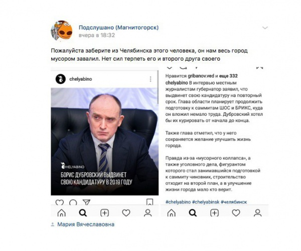 дубровский, соцсети, боты(2018)|