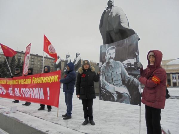 Пикет левых активистов на площади Ленина в Новосибирске(2018) Фото: https://vk.com/club4241972
