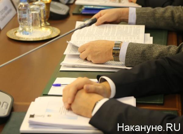 чиновник, часы, депутат, бюрократия(2018)|Фото: Накануне.RU