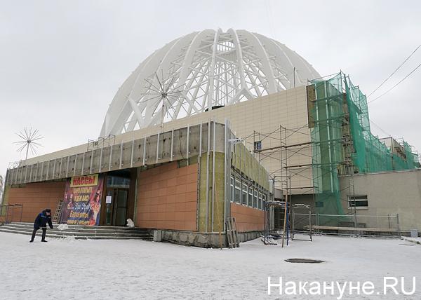 цирк, реконструкция(2018)|Фото: Накануне.RU