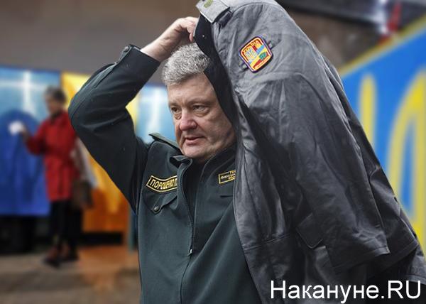 коллаж, Петр Порошенко, военная форма, выборы на Украине(2018) Фото: Накануне.RU