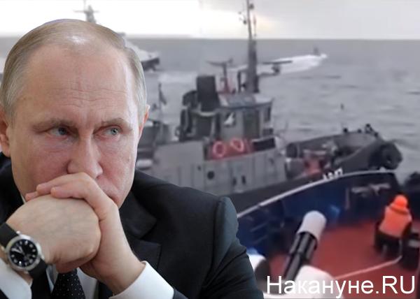 коллаж, Владимир Путин, Азовское море, азовский инцидент(2018) Фото: Накануне.RU