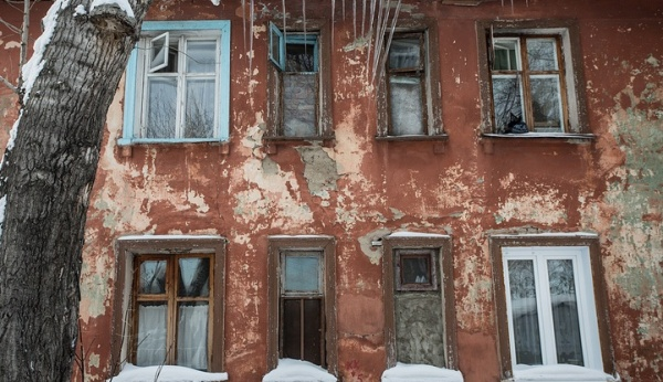 Аварийное жилье(2018)|Фото: permkrai.ru