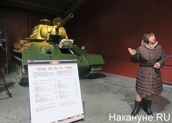 Танк Т-34-76, музей Уралвагонзавода(2018)|Фото: Накануне.RU