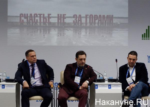 Дмитрий Лапшин(2018) Фото: Накануне.RU