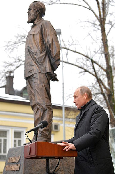 Владимир Путин на открытии памятника Александру Солженицыну(2018)|Фото: kremlin.ru