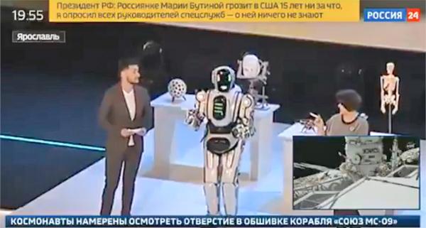 робот Борис(2018)|Фото: Россия 24