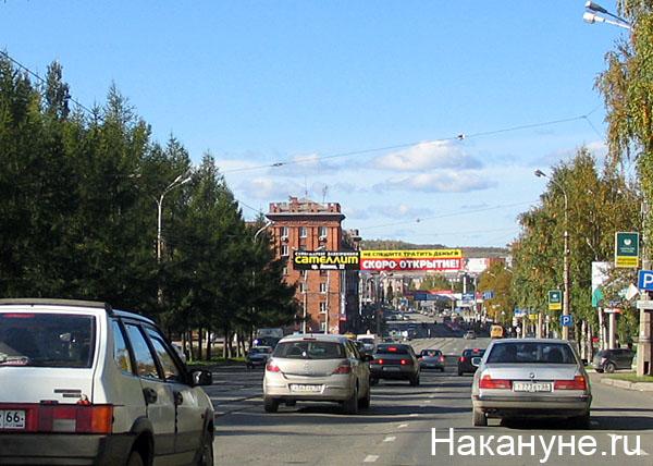 нижний тагил(2007)|Фото: Накануне.ru