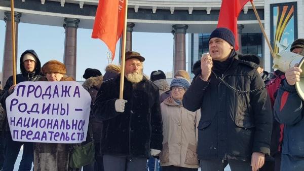 "Картинки по запросу ""Завтра к следователю"". В Южно-Сахалинске оппозицию ""прессуют"" из-за митинга за сохранение Курил"