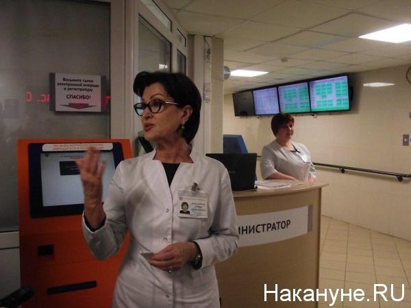 Главный врач Сургутской городской клинической поликлиники № 4 Любовь Колесникова(2018)|Фото: Накануне.RU