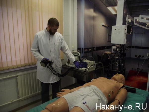 Сургутский кардиодиспансер музей сердца манекен(2018)|Фото: Накануне.RU