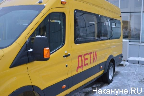 школьный автобус(2018)|Фото: Фото:Накануне.RU