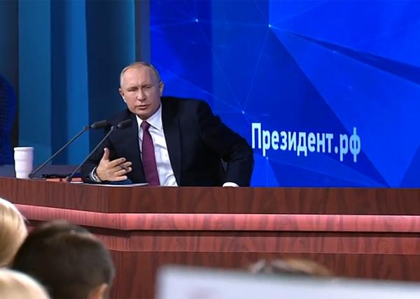 пресс-конференция президента 2018, Владимир Путин(2018)|Фото: youtube.com