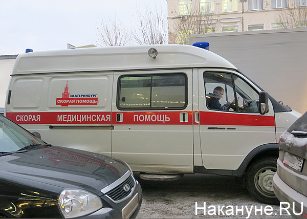 медицинская скорая помощь, Екатеринбург(2018)|Фото: Накануне.RU