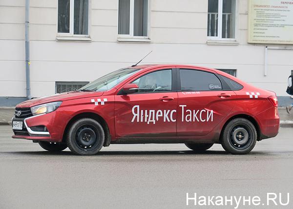 Яндекс.Такси, Яндекс-Такси, машина(2018)|Фото: Накануне.RU