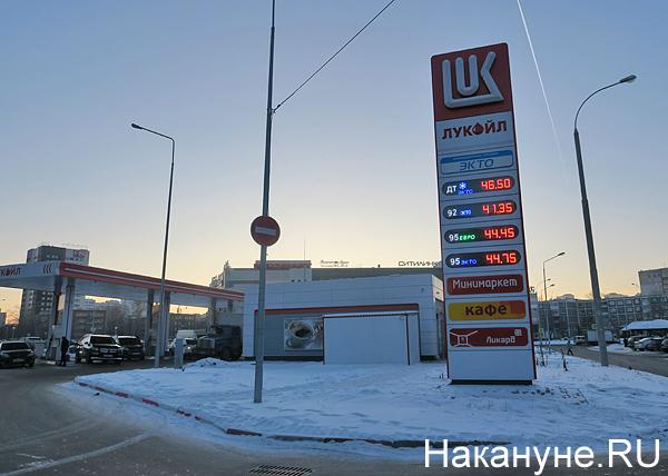 топливо, бензин, заправка, АЗС, цены, Лукойл(2018)|Фото: Накануне.RU