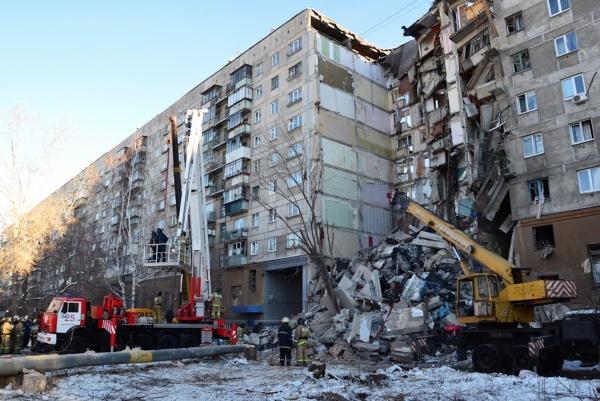 обрушение подъезда в Магнитогорске(2018) Фото: ГУ МЧС России по Челябинской области