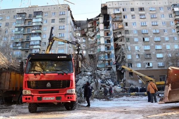 обрушение подъезда в Магнитогорске(2018)|Фото: ГУ МЧС России по Челябинской области