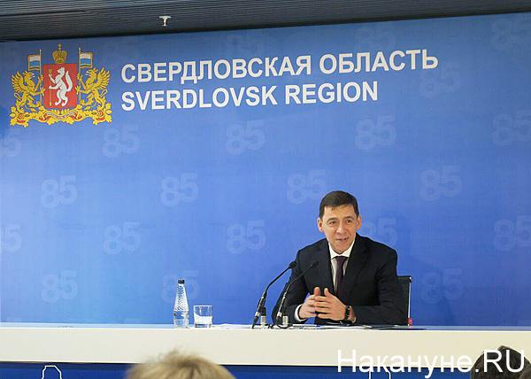 пресс-конференция Евгения Куйвашева(2019)|Фото: Накануне.RU
