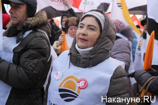 Митинг против передачи Курил Японии в Москве(2019)|Фото:Накануне.RU