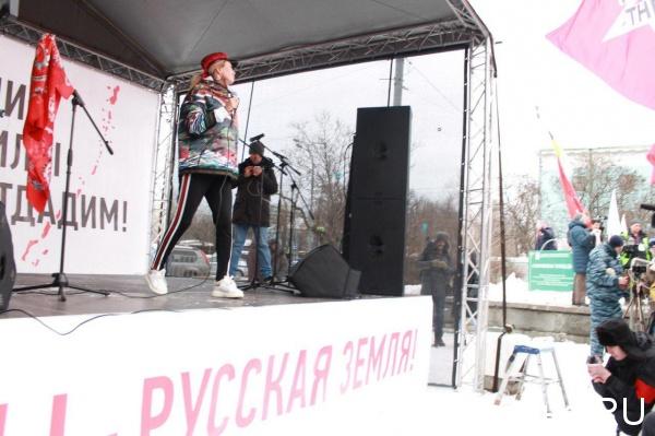 Вика Цыганова, митинг против передачи Курил Японии в Москве(2019)|Фото:Накануне.RU
